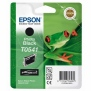 Консуматив Epson T0541 Photo Black Ink Cartridge - Retail Pack (untagged) for Stylus Photo R800/1800
